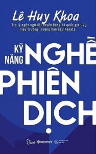 sach ky nang nghe phien dich 188x300 - 15 quyển sách hay về dịch thuật được trình bày khách quan và toàn diện