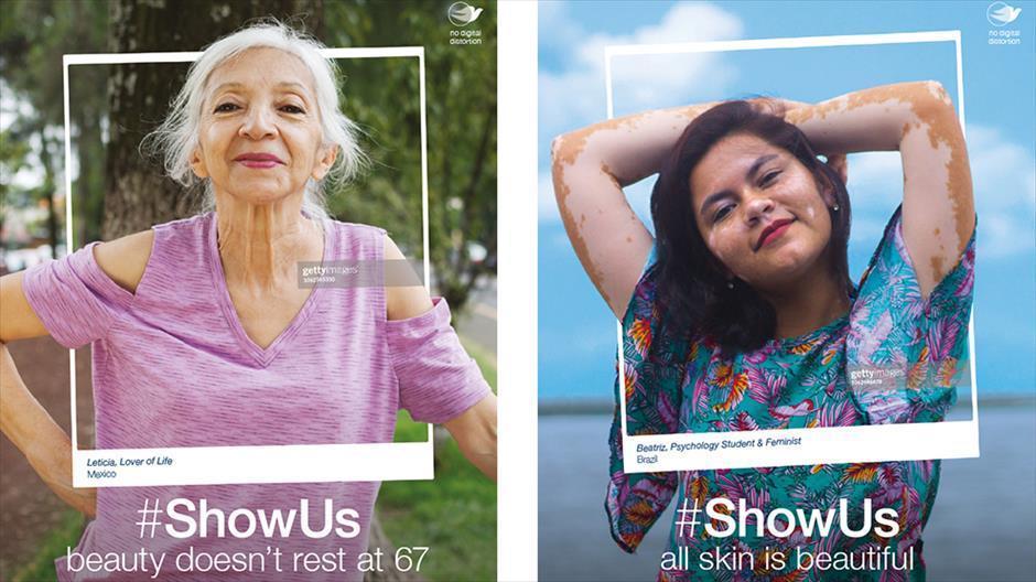 """""""Show Us"""" - Đập tan mọi định kiến về vẻ đẹp"""